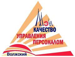 kup-srr-logo-001