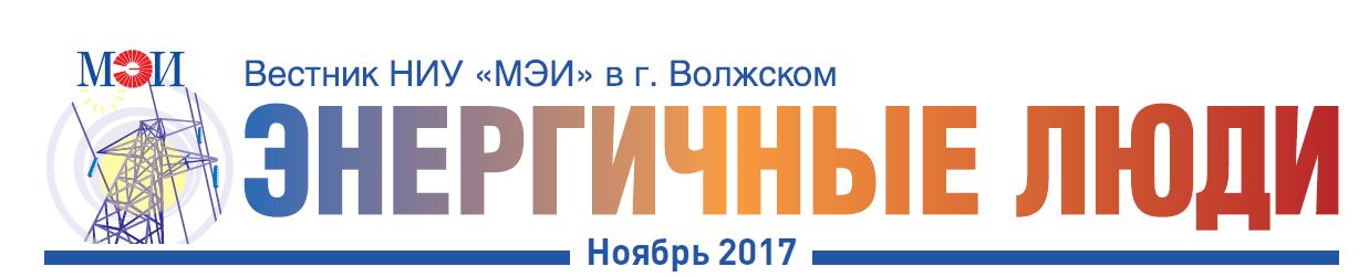 газета-06