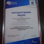 DSC_3175