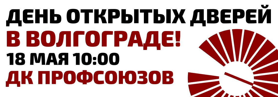 IMG_5436-14-05-19-07-14