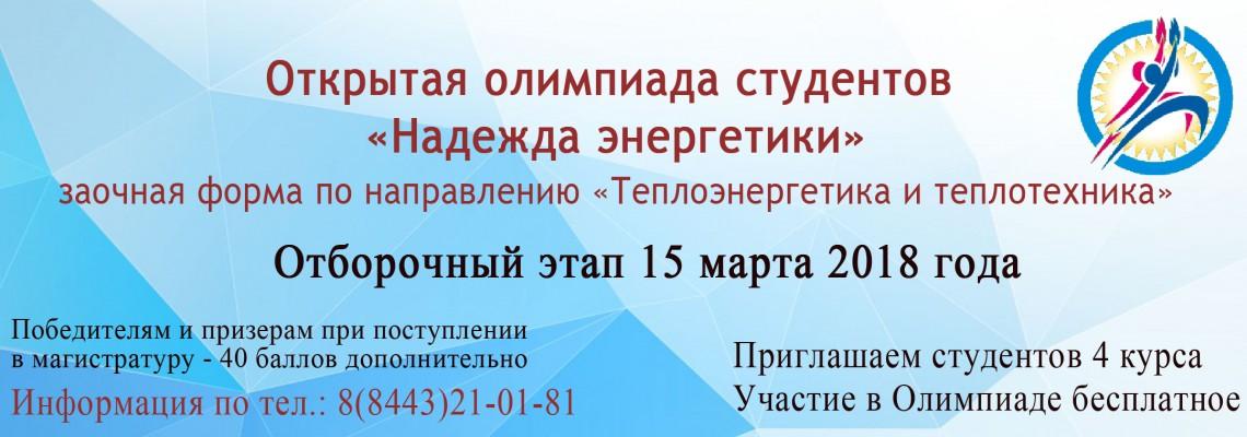 баннер 15 марта (1)