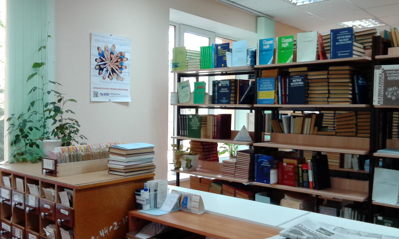 Библиотека Филиал МЭИ в г Волжском абонемент фото 1