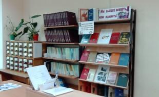 читальный зал фото 2