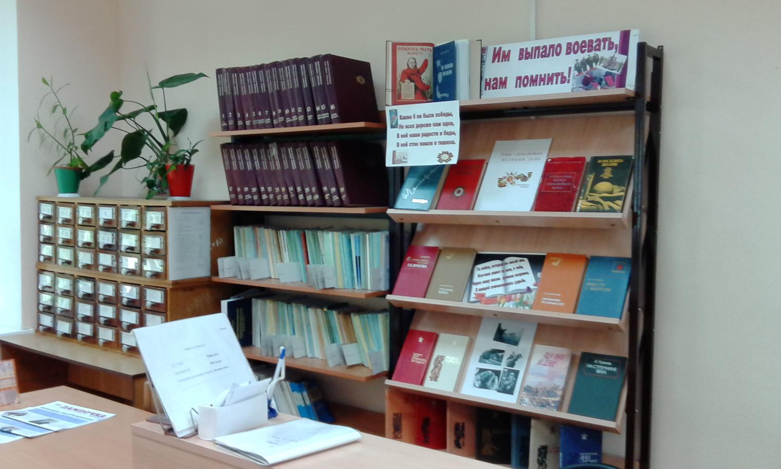 Библиотека Филиал МЭИ в г Волжском читальный зал фото 2