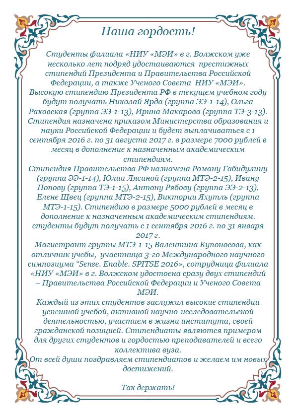 pozdr-adress3