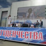 пр Зина Мержоева