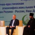 Конференция (5)