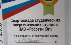 IMG-20200828-WA0015
